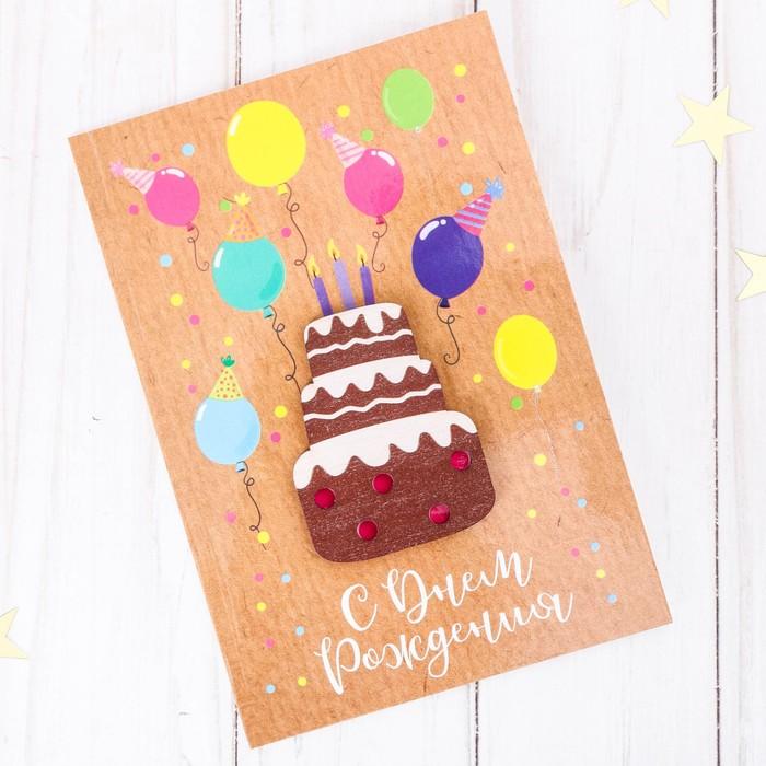 Изображение картинках, открытка с тортиком своими руками от внука
